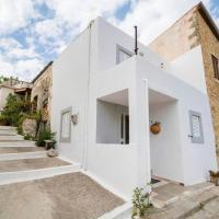 Christinoula House