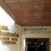 Queen Songkhla Hotel