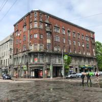 Apartments Ullberg