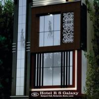 Hotel R.S Galaxy
