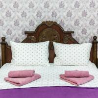 Violet Apartment Tbilisi