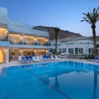 Milos Hotel Dead Sea
