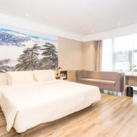 Atour Hotel (Hefei Innovation Industrial Park)
