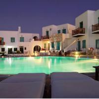 Ξενοδοχείο Odysseus