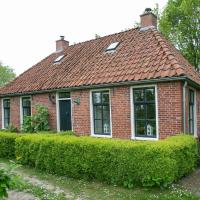 Vakantiehuisje in The Middle of Nowhere