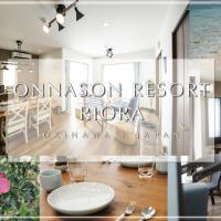 Onnason Resort Riora