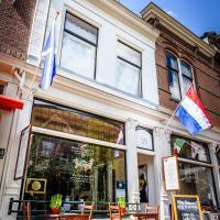 De Vliegende Vos het geboortehuis van Johannes Vermeer