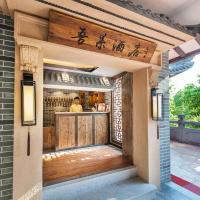 Notel Inn Foshan Zumiao