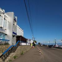 Гостиница Прибой