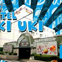 Hotel Ukiuki