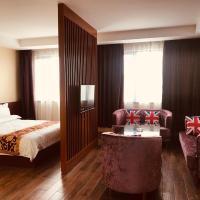 维也纳1号国际酒店 Vienna International Hotel 1
