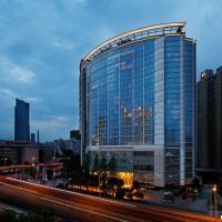New World Wuhan Hotel