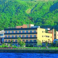 洞爺湖溫泉大酒店