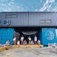 琉潛貨櫃潛水旅館