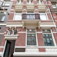 アムステルダム カナル ホテル
