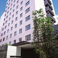 리치몬드 호텔 가고시마 덴몬칸