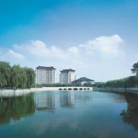 Shangri-La Hotel, Qufu