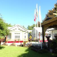Nawarat Hotel