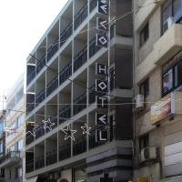 El Greco Hotel
