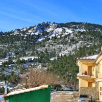 Casas Rurales & SPA VegaSierra