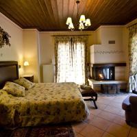 Naiades Guesthouse