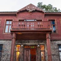 Kosk Orman Butik Hotel