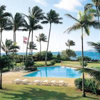 Lae Nani Kauai by Outrigger