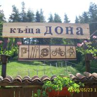 Dona Guest House - Horse Riding