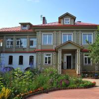 Русско-французский отель Частный Визит