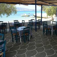 Κalamitsi Rooms & Apartments