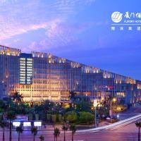 FLIPORT Hotel Xiamen Software Park