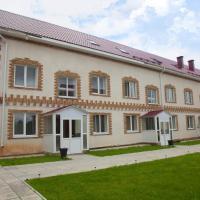 Гостиница Вяземград