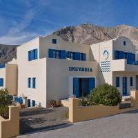 Irigeneia Hotel