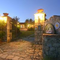 Jaddhu Ristorante Country Resort