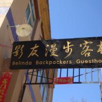 Belinda Backpackers Guesthouse