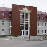 Отель Александр Хаус
