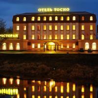 Отель Тосно