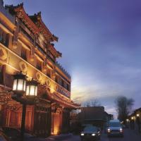 Han's Royal Garden Boutique Hotel, Beijing