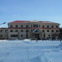 Yabuli Shuili Hotel