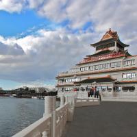 Hôtel Huatian Chinagora