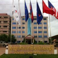 Pursat Century Hotel