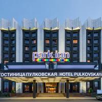 Park Inn by Radisson Pulkovskaya Hotel & Conference Centre St Petersburg