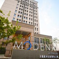 Modena By Fraser New District Wuxi