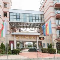 Тарсис Клуб - All Inclusive Premium