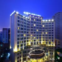 JAHO Forstar Hotel Wenshuyuan Branch