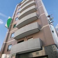 Hotel Green Mark