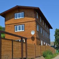 Гостевой Дом Байкал 1