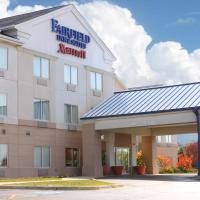 Fairfield Inn and Suites by Marriott Chicago St. Charles