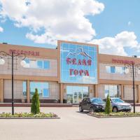 Belaya Gora Hotel