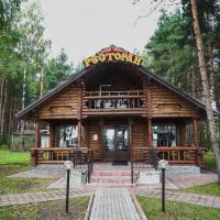 Гостинично-ресторанный комплекс Подворье